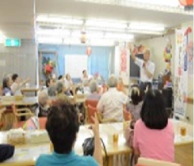 なごやかケアリンク株式会社 デイサービスセンターなごやか西横浜
