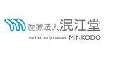 医療法人泯江堂 油山病院・介護老人保健施設からざステーション