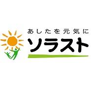 株式会社ソラスト<br/>デイサービス ソラスト堺石津川